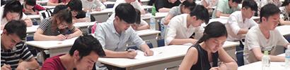 针对日本国内居住对象课程