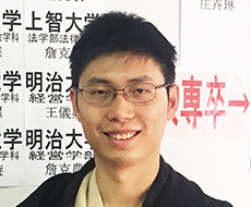 陈健豪(中国)
