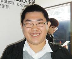 陳和(中国)